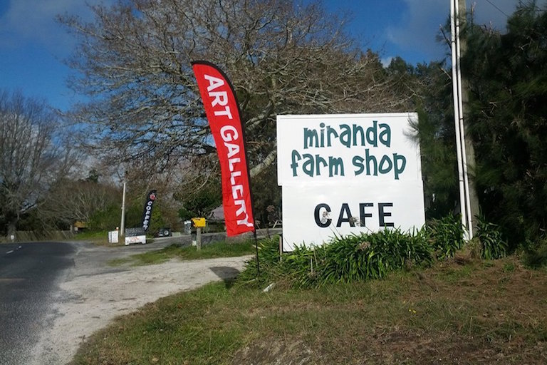 Miranda Farm Shop and Gallery